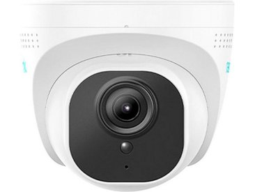 Reolink » RLC-520 5MP Super HD PoE Dome« Überwachungskamera (Außenbereich)