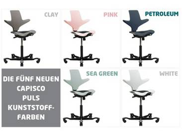 Sattelstuhl HAG Capisco Puls 8010 Farben Auswahl